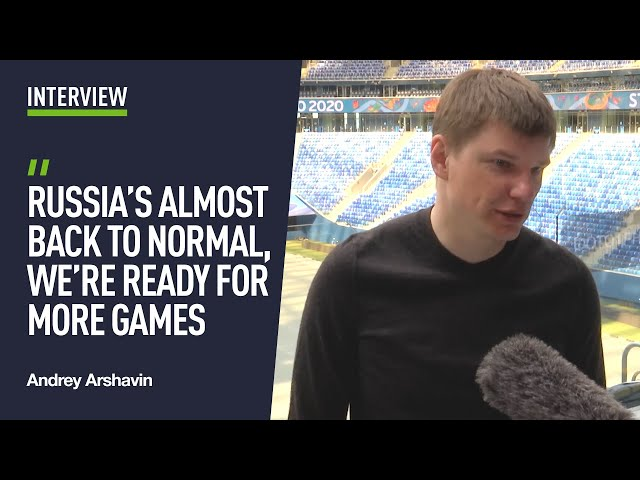 'Russia has long been ready to host the Euros' - Andrey Arshavin
